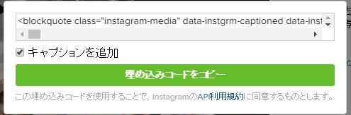 instagram_blog2