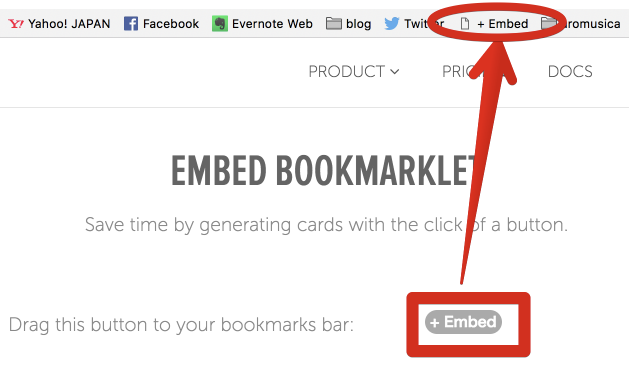 embedly bookmark