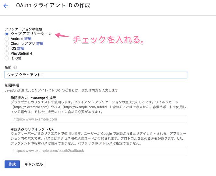 Google API9