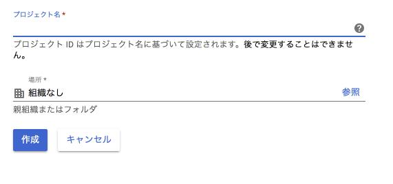 Google API2