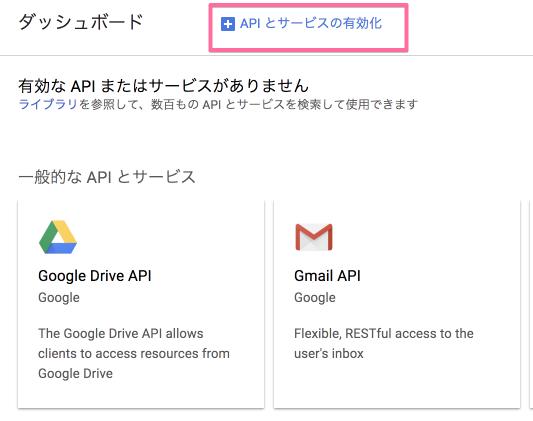 Google API4