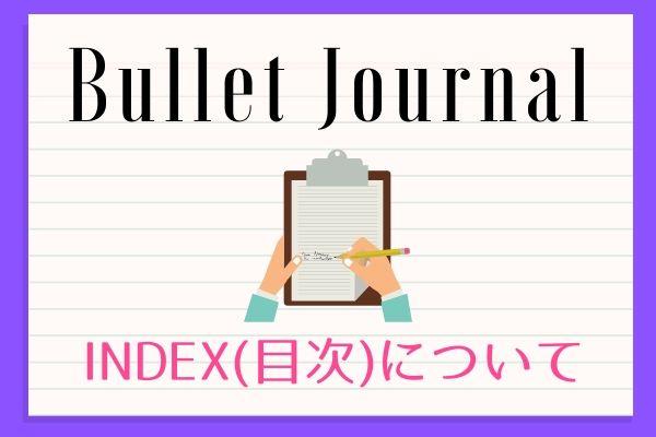 bujo-index